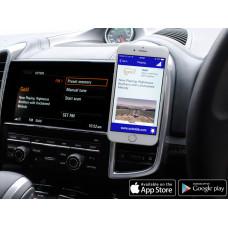 SMARTDABFM - SmartDAB FM - Med antenne